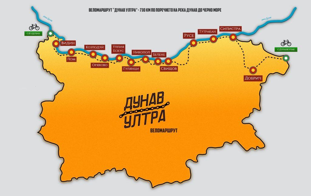 Dunav Ultra Oficialen Velomarshrut Po Porechieto Na Dunav