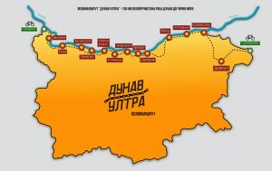 Дунав Ултра веломаршрут