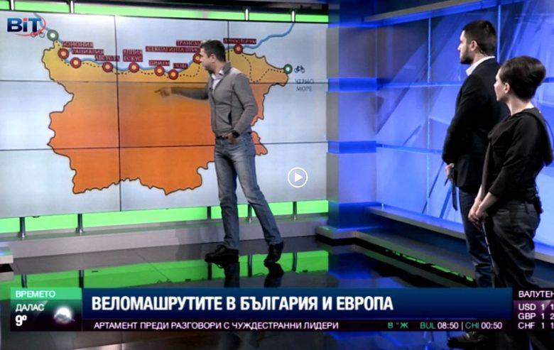 Веломаршрут Дунав Ултра BIT