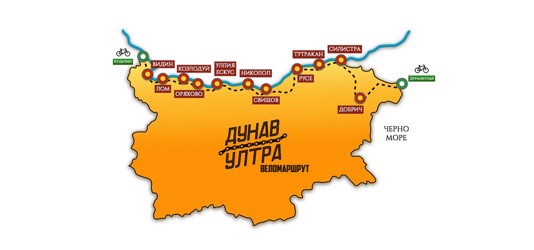 веломаршрут Дунав Ултра