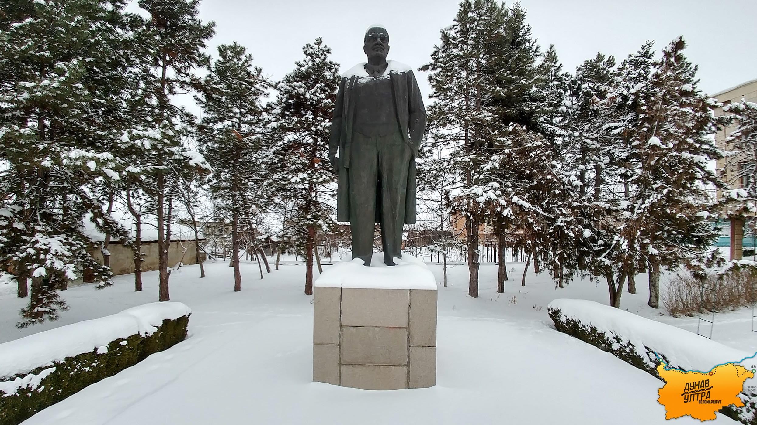 Novgrad