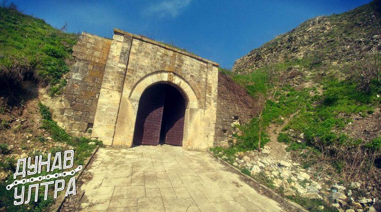 крепост Никопол