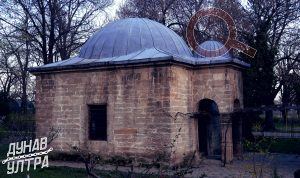 осман пазвантоглу библиотека