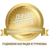 dunavultra_medal