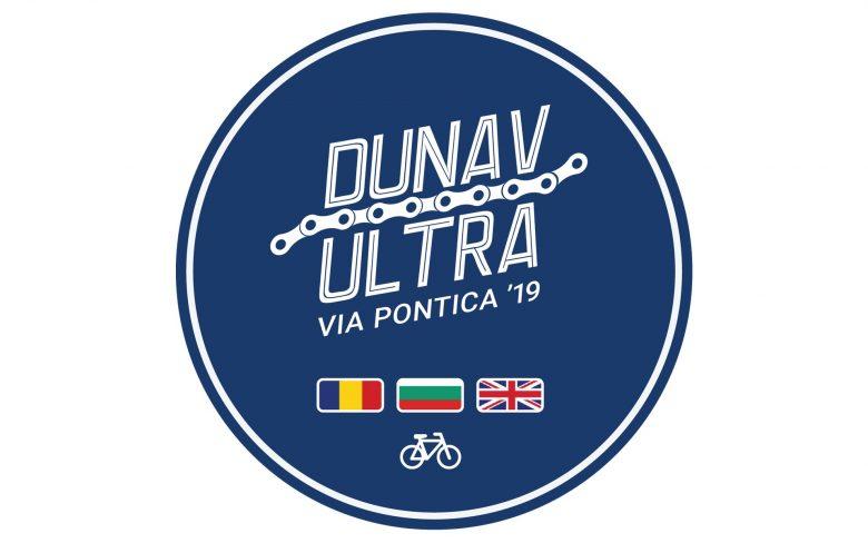 dunav ultra via pontica
