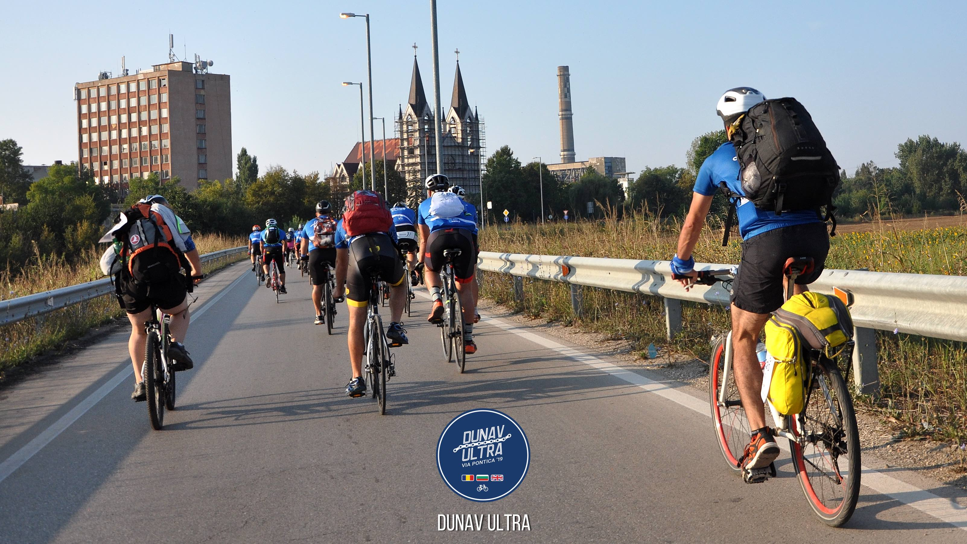 100 cyclists from 4 countries joined the Dunav Ultra Adventure