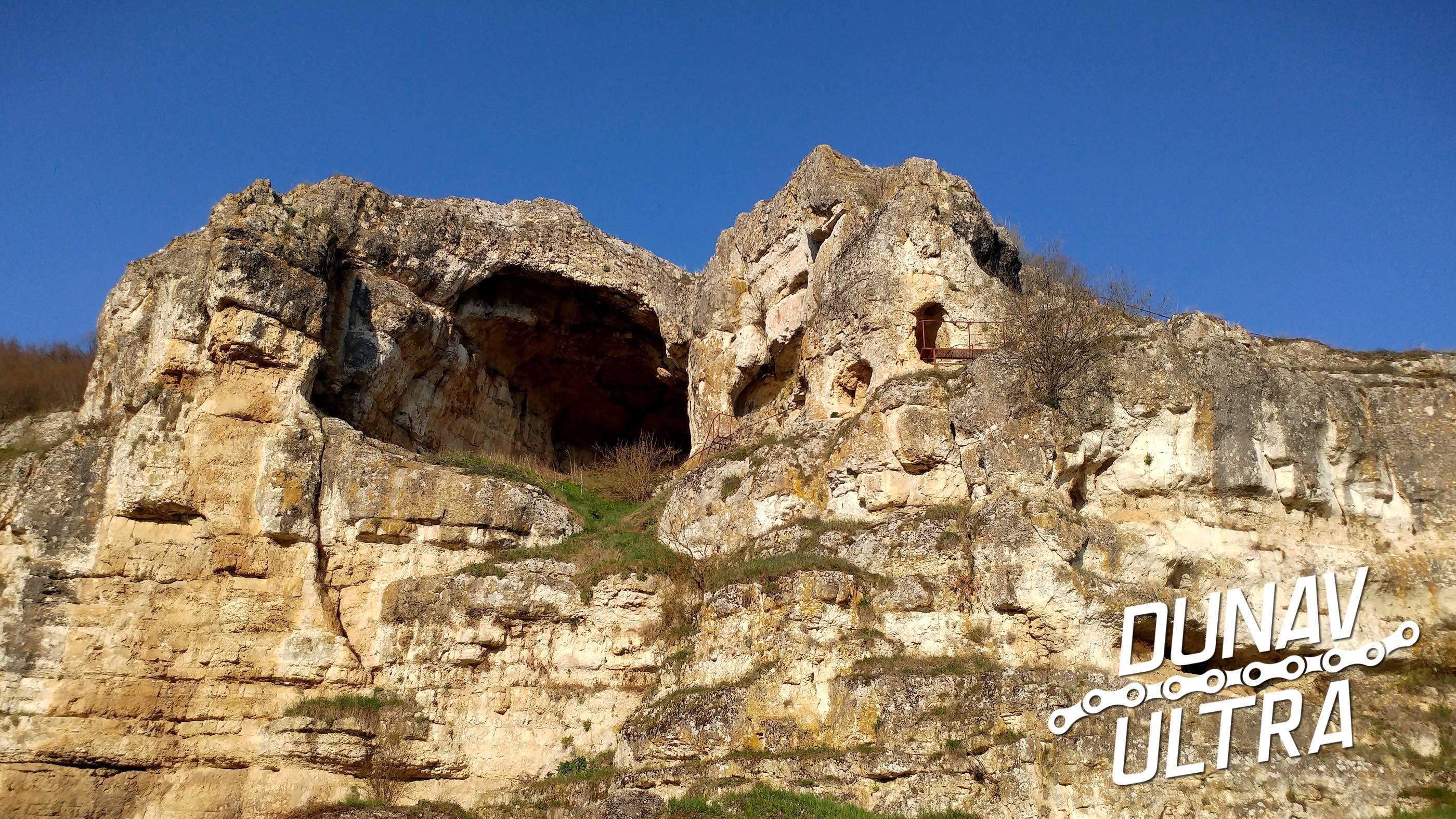 Светилище Баджалията