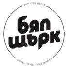 ws_logo_widgetdu